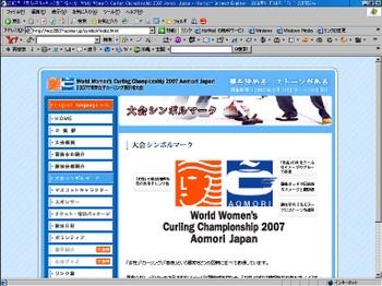 Wwcc2007synbol