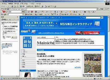 msnmainichi2.jpg
